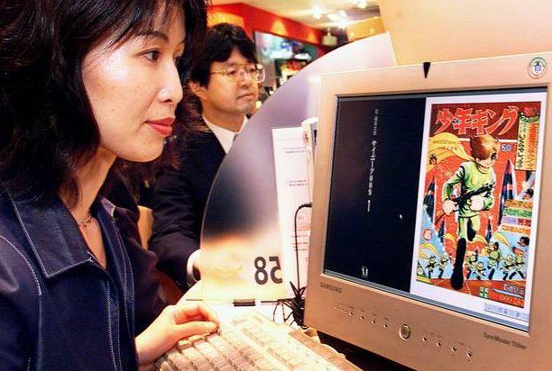 internet-addiction-japan